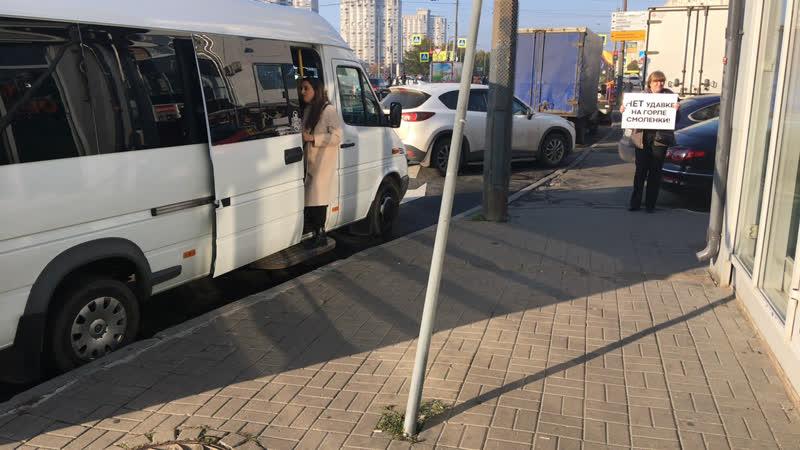 За Парк на Смоленке ,застройщик обеляет свой проект через СМИ.18.10.2018 серия пикетов
