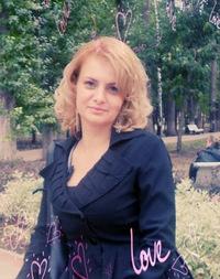 Татьяна Стамбулиева, 5 декабря 1976, Салават, id165016769