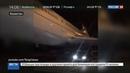 Новости на Россия 24 Пассажирский самолет проехал по автотрассе