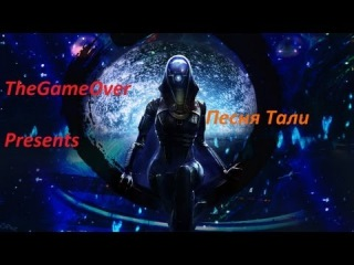 [TheGameOver48] ����� ���� ����(Sing Tali)