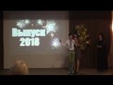 Vypusknoj-11-klass-2018-Kipling-Zapoved-720p.mp4