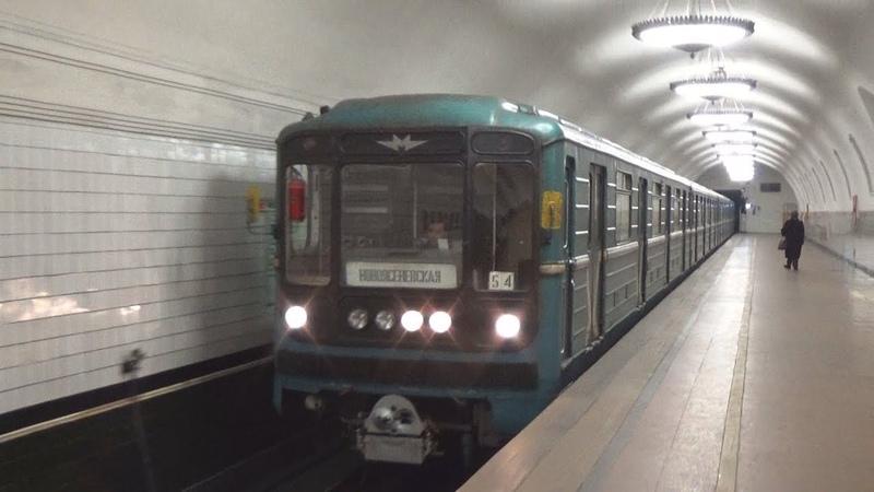 Электропоезд 81-717/714 Номерной №54 на станции метро Алексеевская