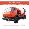 Строй легко в Орехово-Зуево