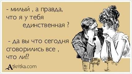 http://cs407622.vk.me/v407622999/a540/Tz4IvGRpexs.jpg