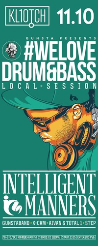 11.10 #WELOVE DRUM&BASS/LOCAL SESSION