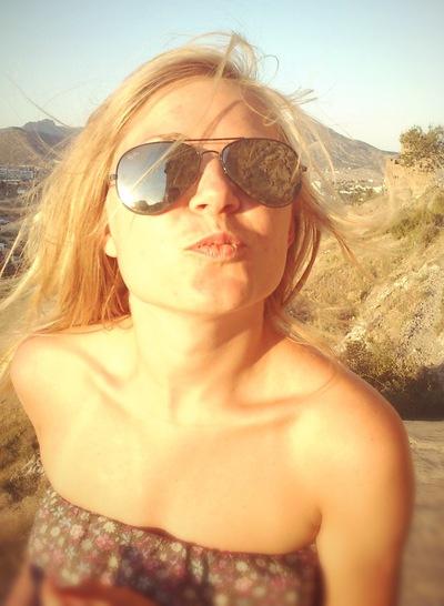 Anastasia Pashkevich, 6 февраля , Минск, id17137679