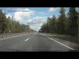 Трасса М-7. Москва - Н. Новгород. Часть 02