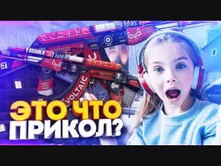 Dumbazz ЖЕСТЬ! ВЫБИЛ 2 СУПЕР РЕДКИХ AK-47 В КС ГО! ОТКРЫТИЕ КЕЙСОВ В CS_GO