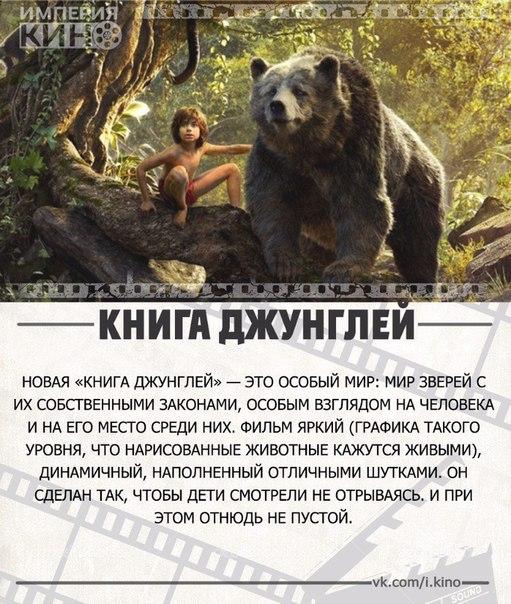 10 сказочных фильмов, от которых будут в восторге и взрослые, и дети.