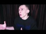Евгений Чернявский — I am gay