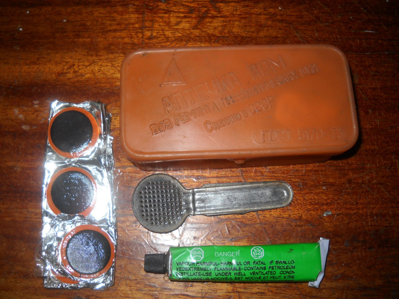 Арм, аптечка для пневматических шин
