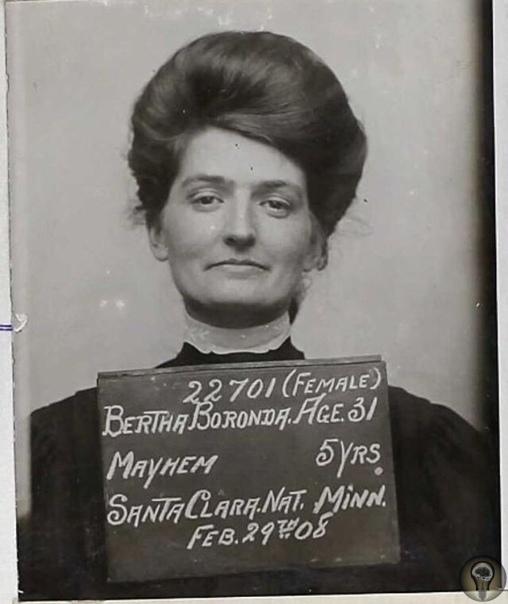 Берта Боронда- 5 лет тюрьмы за то, что отрезала половой орган своему мужу за измену