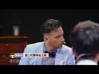 """世界青年说 EP6 """"宅男女神""""柳岩回娘家 自曝从小""""只想当明星"""" 出道10年没空恋爱 150521"""
