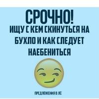 Аватар Айрата Гусамова