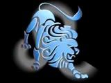 Лев..веселый гороскоп