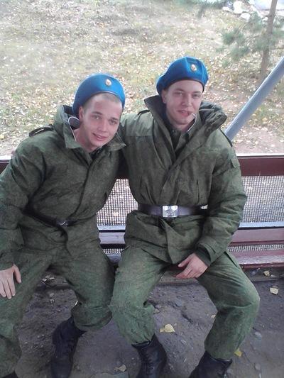 Никита Скочилов, 5 февраля , Петрозаводск, id18465858