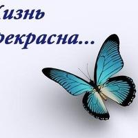 Мария Макеева, 22 сентября 1986, Уфа, id216032695