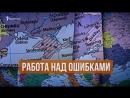 Крым – наш Чей полуостров в новом чешском атласе