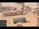 World of Tanks Blitz Марадерға апарар жол
