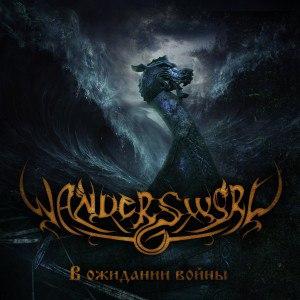 Wandersword