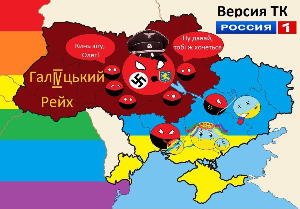 Як бачать ситуацію в країні українці