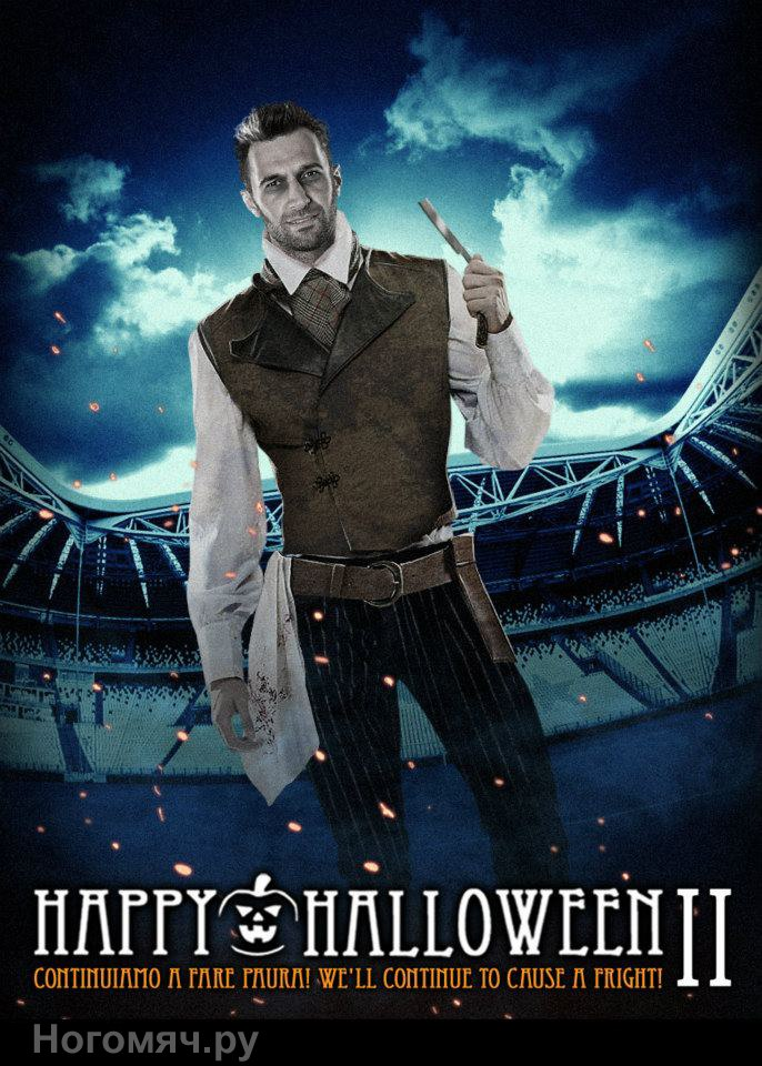 Vucinic, Sweeney Todd. Juventus Monsters Halloween II