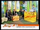 Чайники гость 10 10 Владимир Соколов Борис Блохин