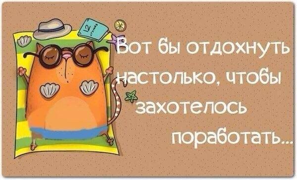 http://cs543100.vk.me/v543100105/14345/Kicpz77tb4k.jpg
