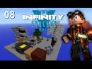 FTB Infinity Evolved Skyblock - Индустриальный майнкрафт - прохождение карты скайблок с модами #08