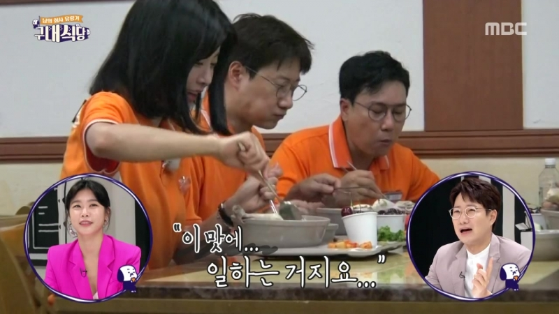 Lunch Time 180809 Episode 3