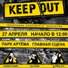 """""""KEEP OUT"""" fest"""