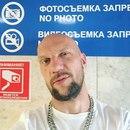 Андрей Позднухов фото #39