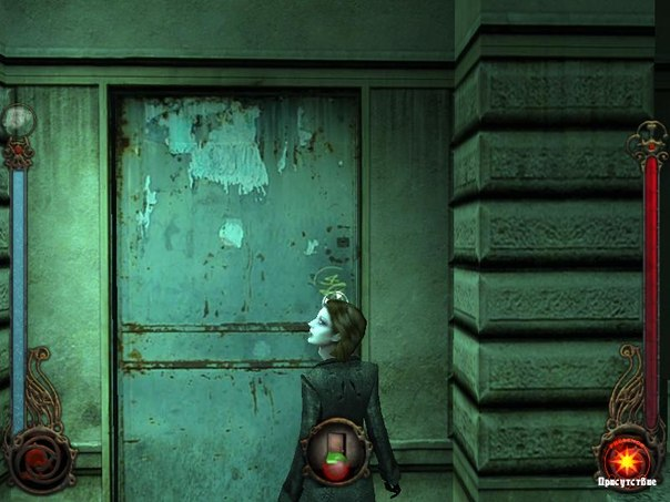 how to get vampire masquerade bloodlines working on windows 7