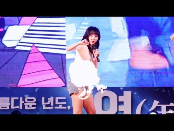 [4K] 180920 여자친구 (GFRIEND) 예린 (Yerin) 배케이션 Vacation 울산대학교 직캠 fancam by ecu