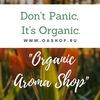 Organic Aroma Shop | Магазин ароматных подарков