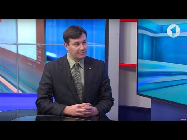 Интервью с заместителем председателя Правительства ПМР Алексеем Цурканом