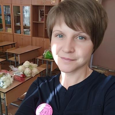 Ольга Мануза