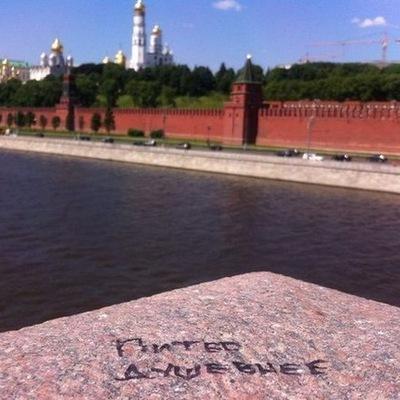 Надежда Коломейцева, 19 мая 1985, Москва, id1278070