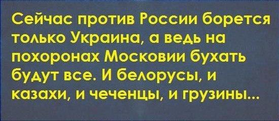 Мир движется в сторону новой холодной войны: дестабилизации международной обстановки не избежать, - президент Финляндии - Цензор.НЕТ 5184