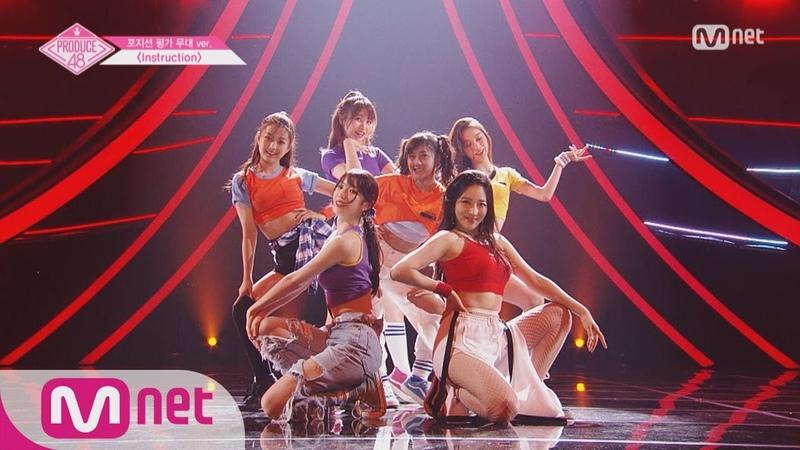 180803 PRODUCE48 ep 7 Kim Suyun team Jax Jones ♬Instruction full смотреть онлайн без регистрации