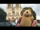Катенька в Париже