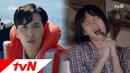 TOP STAR U-BACK [티저] 허세 작렬 김지석, 촌티 작렬 전소민과의 상상초월 첫 만남! 181116 EP.0