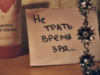 Ekaterina Larina, 2 февраля 1990, Москва, id101669723