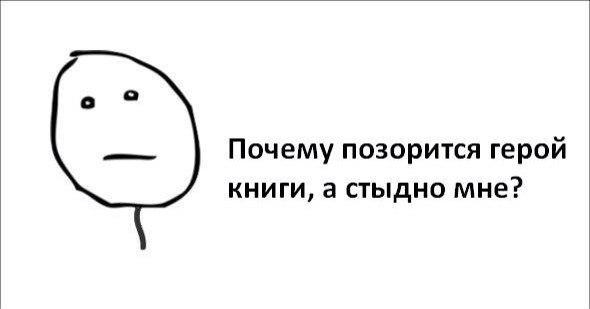 http://cs419130.vk.me/v419130002/b538/3rYf_-4mS9Q.jpg