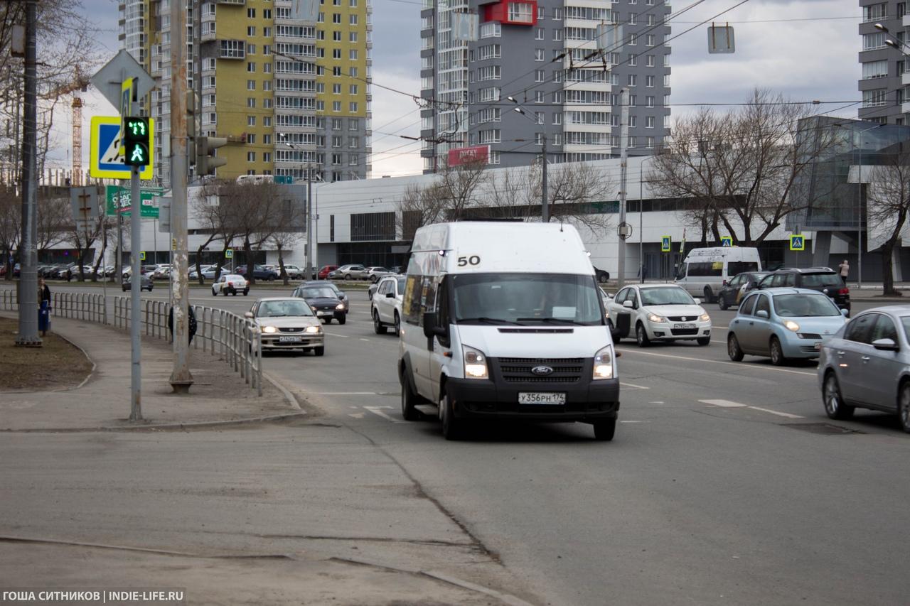 Маршрутка Челябинск