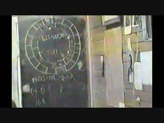 Асгардское Духовное Училище-Курс 1.76-Звёзды и Земли (урок 16 – Космограмма).