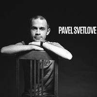 Павел Светлов | Санкт-Петербург
