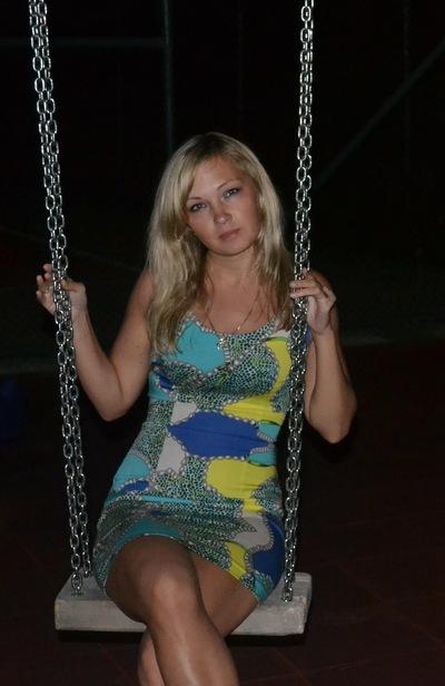 Марина Нечаева, 17 июня , Архангельск, id18822758