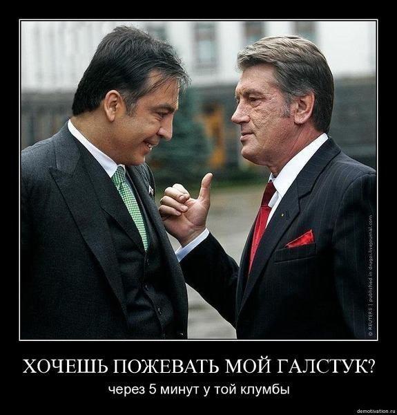 Назначение М. Саакашвили. Тайные пружины Украинской кадровой политики