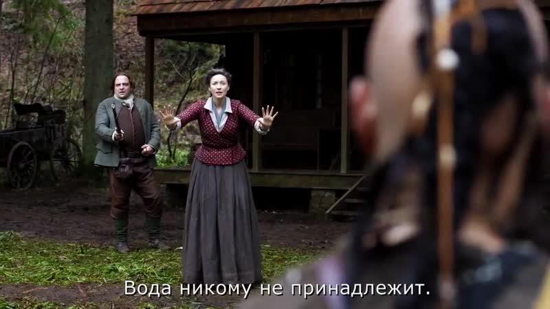 Трейлер к серии 4х05 Дикари [russub]
